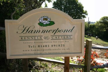 Hammerpond Road Entrance signs
